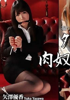 Tokyo Hot n1182 外回営業員肉奴隷残虐契約
