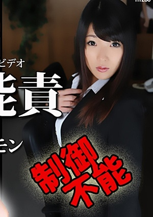Tokyo Hot n1200 制御不能痙攣欲情官能責