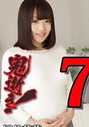 Tokyo Hot n1221 鬼逝 - 桜井茉莉