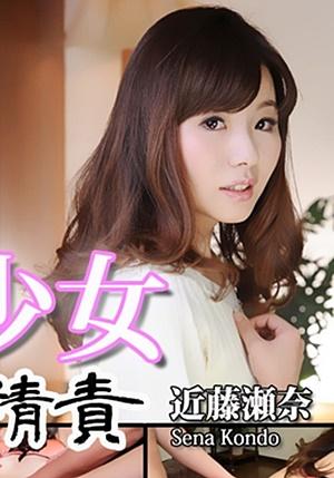 Tokyo Hot n1222 初カン 清楚系美少女驚愕極太受精責
