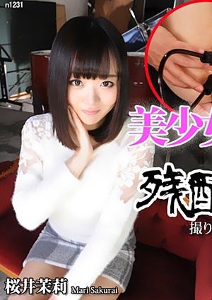 Tokyo Hot n1231 美少女初アナル残酷開発カン【前編】
